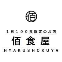 hyakusyokuya