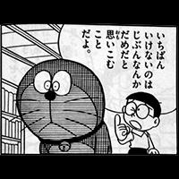 jiko_koutei