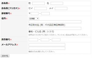 order_form