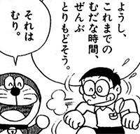 soukatsu