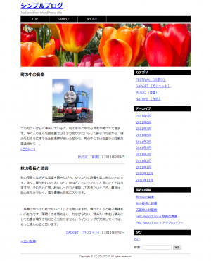 wordpress_simple_theme